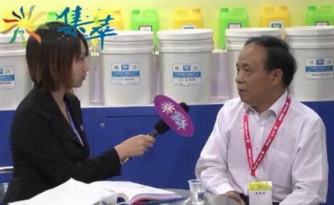 广州市珠江精细化工厂亮相2010中国国际网印及数字化印刷展