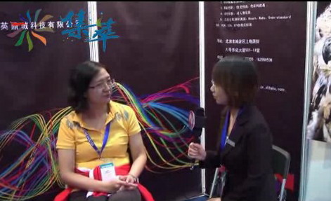 北京市世英鼎城数码科技有限公司亮相2010中国国际网印及数字化印刷展