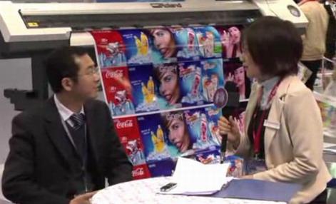 展会专访:广州市景览数码科技有限公司
