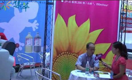 2012东莞纺织品印花展直击  北京运源数码科技有限公司