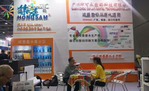 2014中国国际网印展集萃网专访郑州鸿盛数码科技股份有限公司