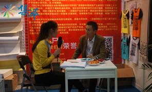 2014中国国际网印展集萃网专访海宁市富蕾印花材料有限公司