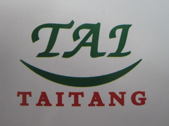 泰唐科技印花材料有限公司