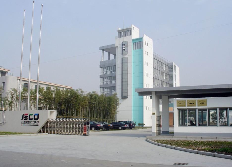 上海捷彩数码科技发展有限公司