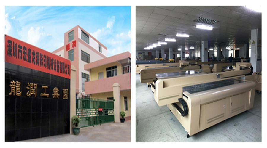 深圳市宏盛龙润彩印机械设备有限公司