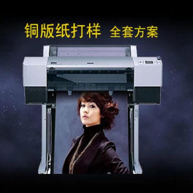 广州爱创数码科技有限公司
